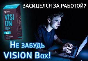 siberianhealth.pro